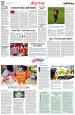 ক্রীড়া দিগন্ত+অবকাশ:10