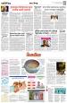 অন্য দিগন্ত+নিত্যদিন:5