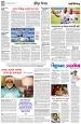 ক্রীড়া দিগন্ত+বিনোদন সারাদিন:10