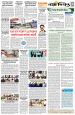 নগর-মহানগর+দিগন্ত ইসলামী জীবন:3